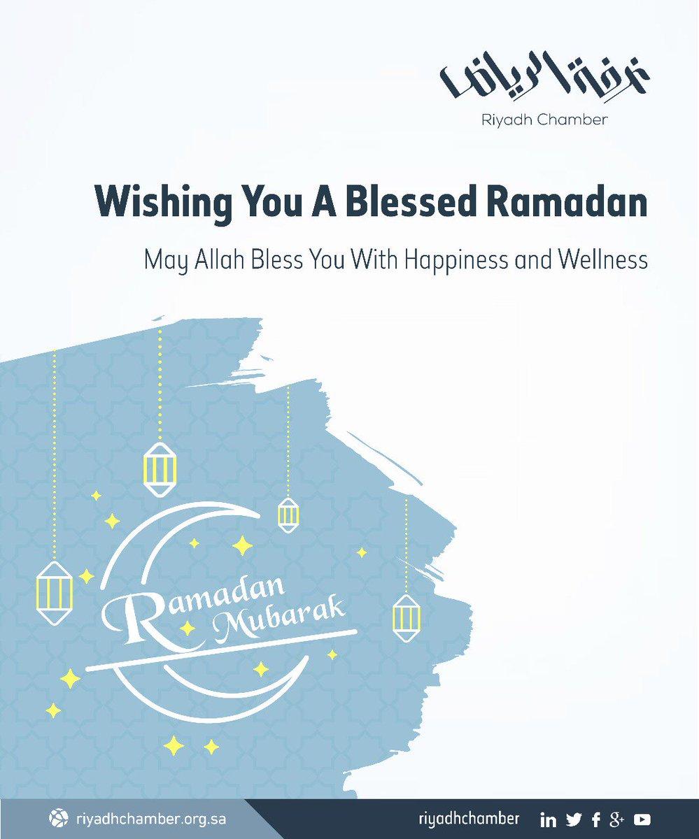 غرفة الرياض's photo on #RamadanKareem