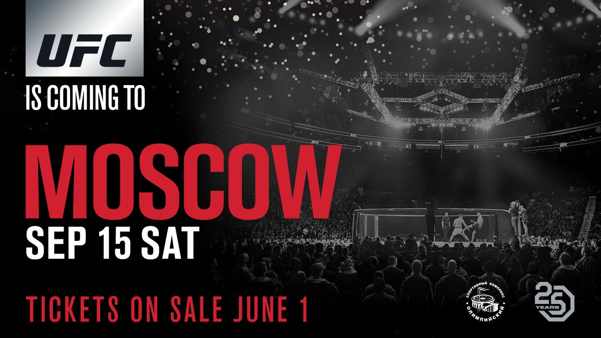 For the first time ever, we head to Russia!  #UFCMoscow goes down Sept. 15! https://t.co/qsPm9RNbq0