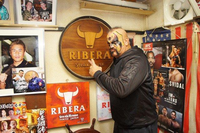 #OneOfMyFavouriteThingsIs Hitting Ribera when I&#39;m in Japan. #WhatARush #Ribera #Japan<br>http://pic.twitter.com/ezViCqvJC6