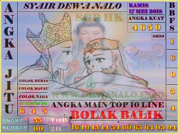 Syair Dewa Nalo Kamis 17-05-2018