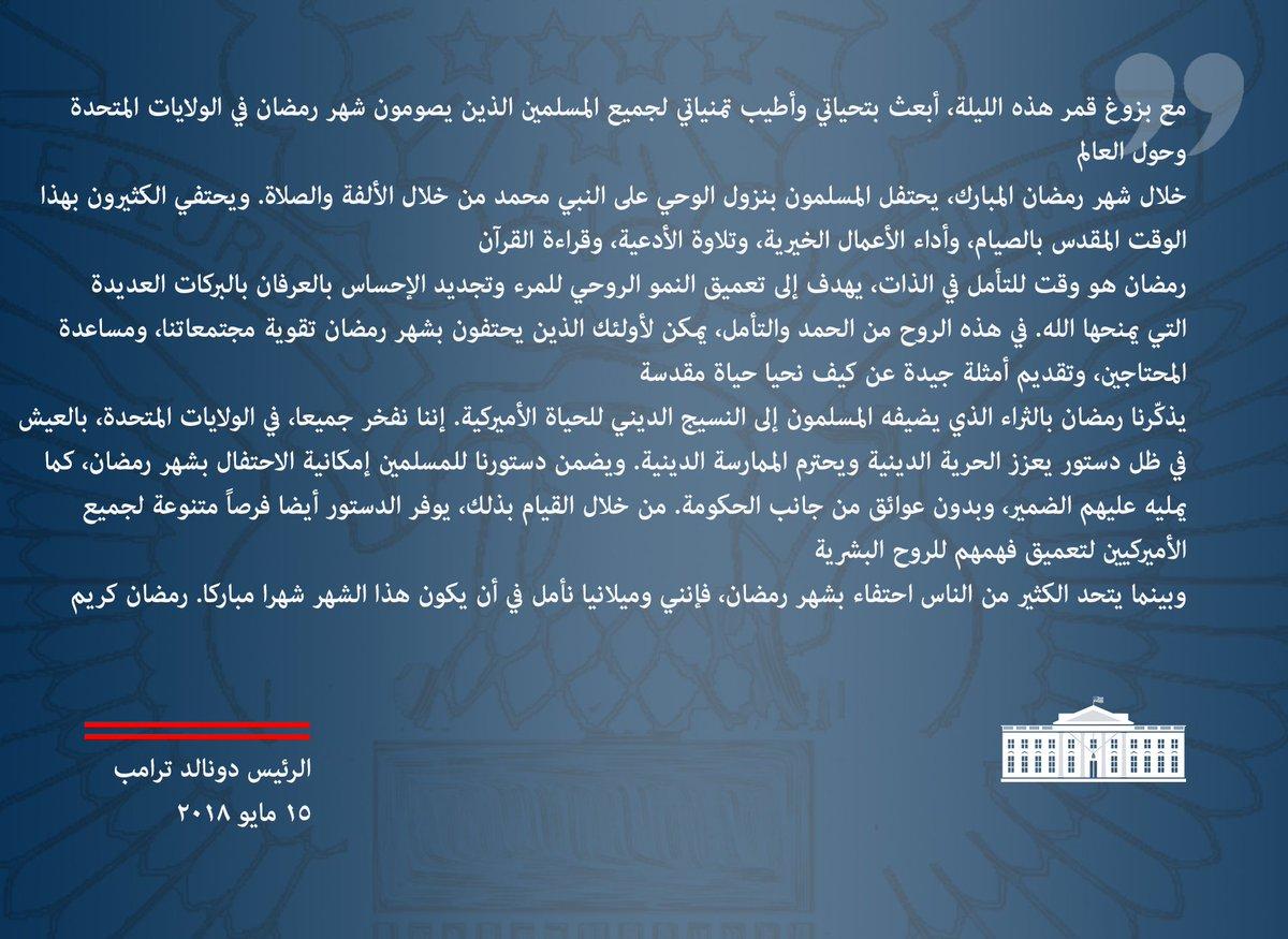 U.S. Mission to KSA on Twitter: