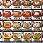 Image for the Tweet beginning: これぜんぶ平日昼540円だしバグってるよ しかも美味い