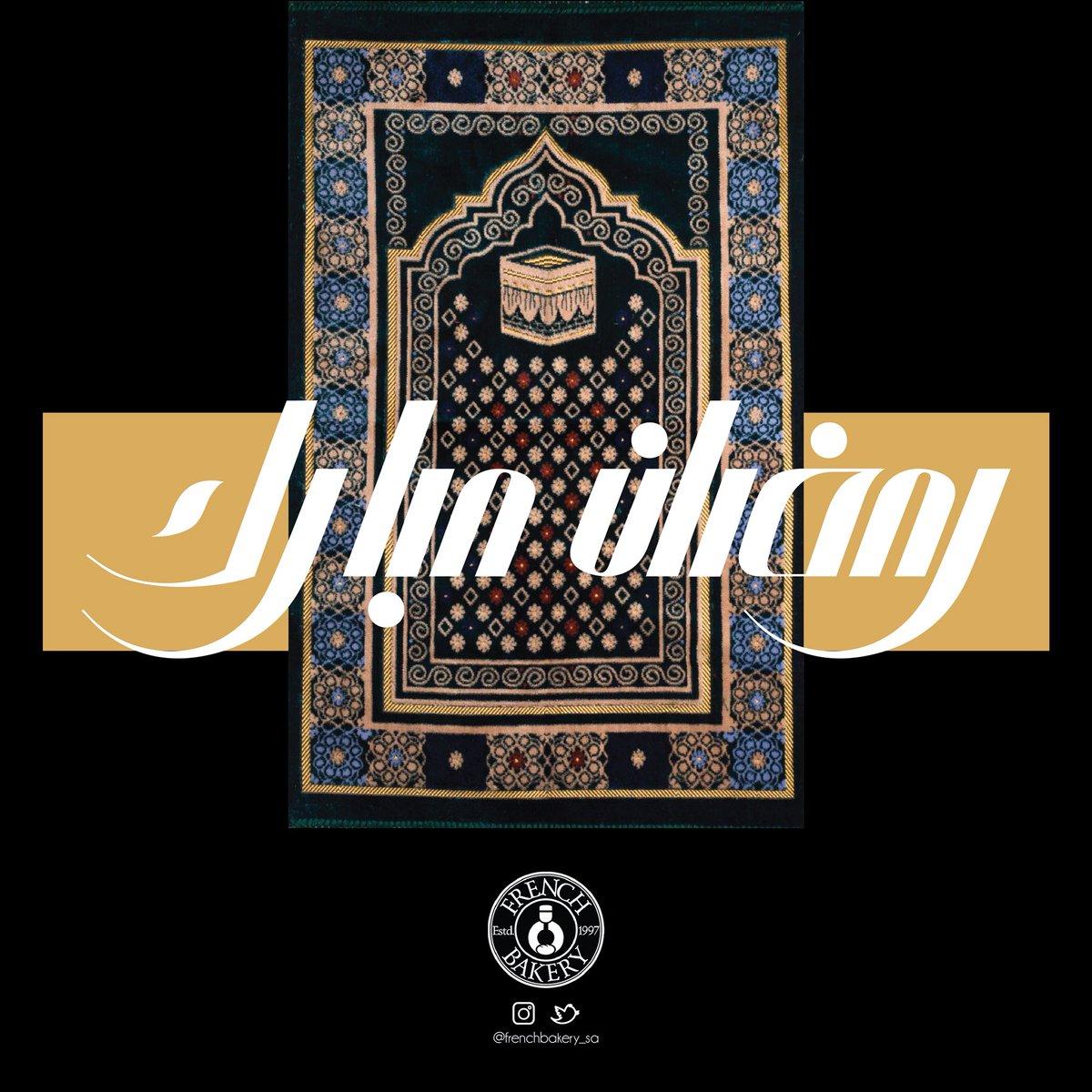 مبارك عليكم شهر رمضان الكريم 💛🌙  يسعدنا استقبالكم يومياً خلال شهر رمضان  من الساعة ٥ مساءً حتى ١ بعد منتصف الليل https://t.co/Wh5g6SNHp5