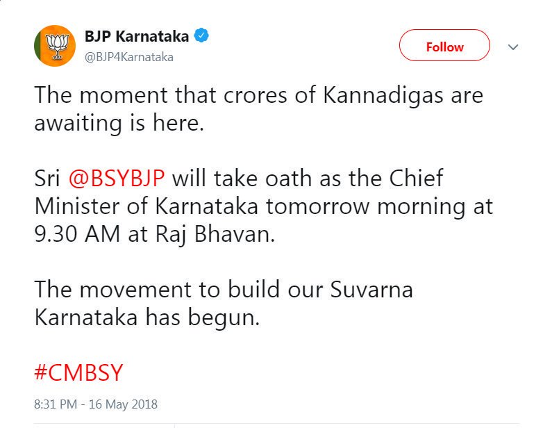 @randomiserrr @NagamaniMuniya1 @siddaramaiah #KarnatakaCMRace Sriramalu allegedly bribed 160 cr to CJI Balakrishnan. Will be ready with similar amount to overcome legal hurdles to patently unconstitutional decision to swear in Yeddyurappa.