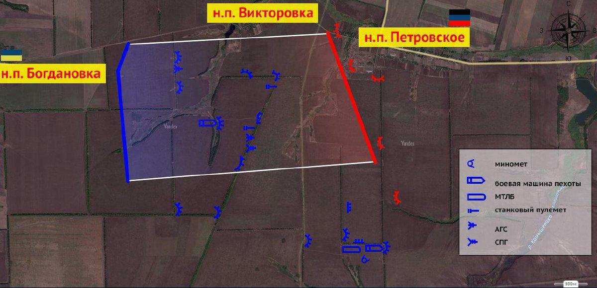 Ситуация с Петровским (ДНР)