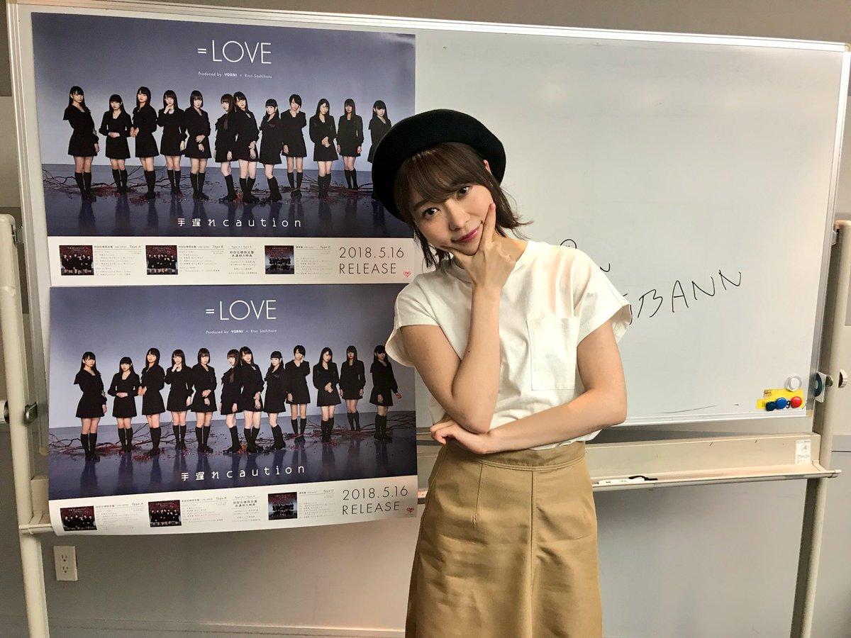 カタヤマコウイチ's photo on #指原莉乃ann