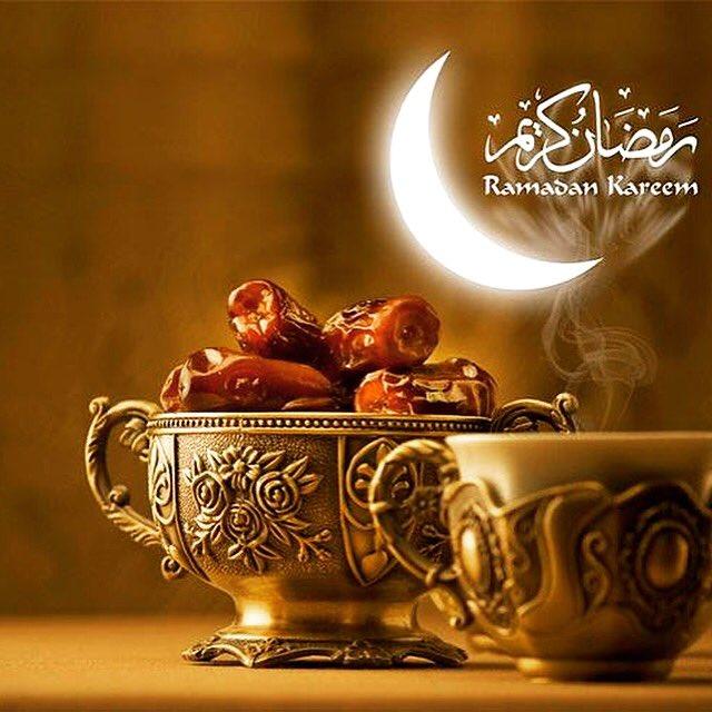 Открытка с рамазан, сила