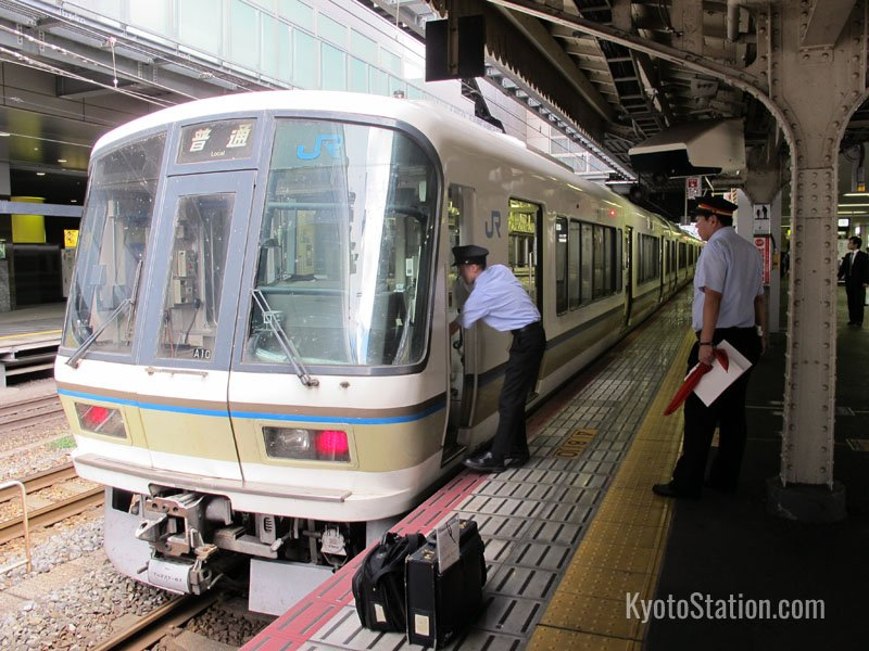 Japan train departs 25 seconds early, company apologises for 'truly inexcusable' mistake http://str.sg/oxP9