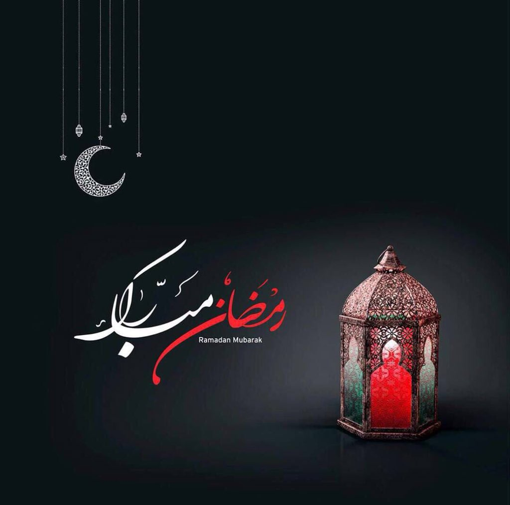 Ramadan Mubarak to my all Muslim around the world https://t.co/f6SRsuJIFQ