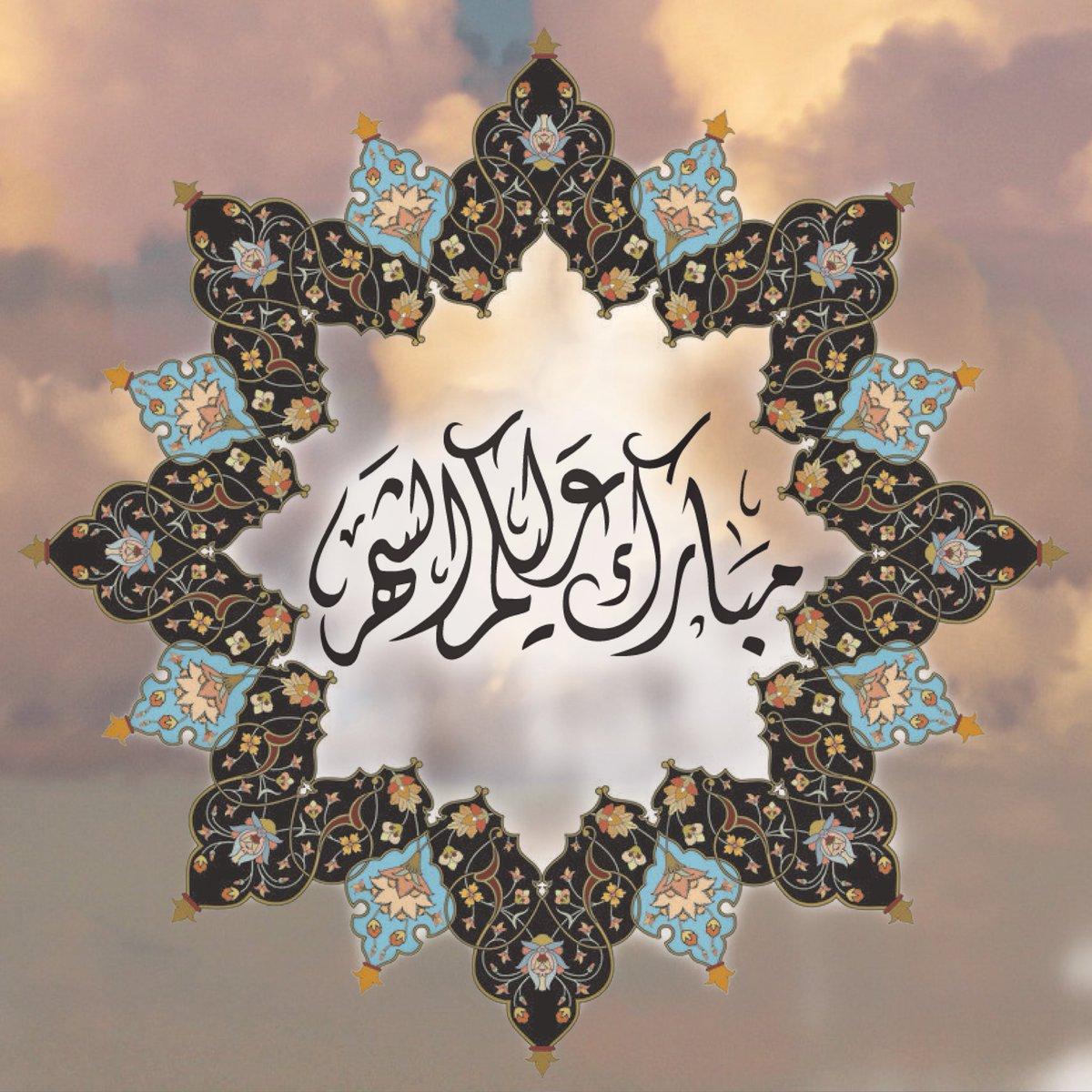 خاص بملحقات التصميم على تويتر مبارك عليكم الشهر رمضان هلال رمضان Islamic Pic Islamic Pic2 خلفيات تصاميم رمزيات صور بطاقات سكرابز تصاميم دعوية تصميمي Https T Co Bvwqdoibby