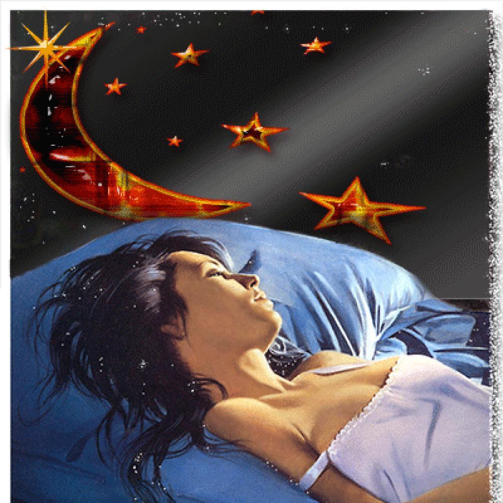 Покупать открытку во сне