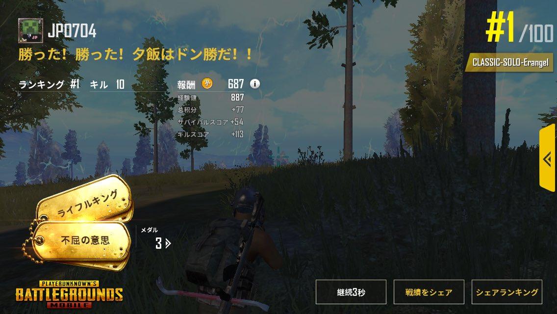 JP @ ライブ配信多めのゲーム実況's photo on BOT相手