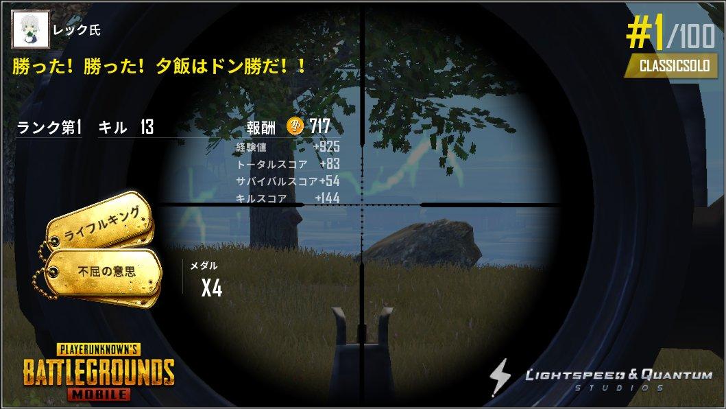 レック氏(もうわけわかんねぇな)'s photo on BOT相手