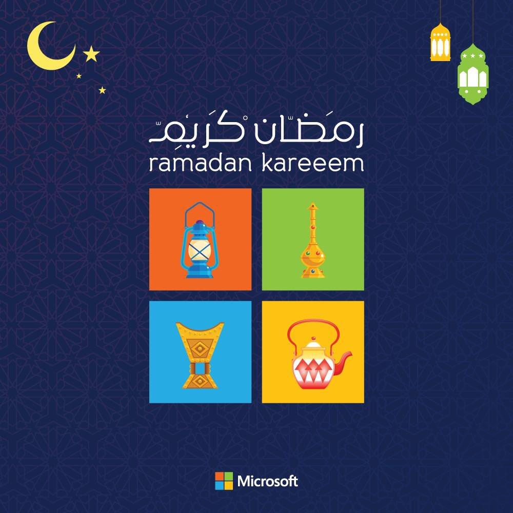 Mo Omar's photo on #رمضان_كريم