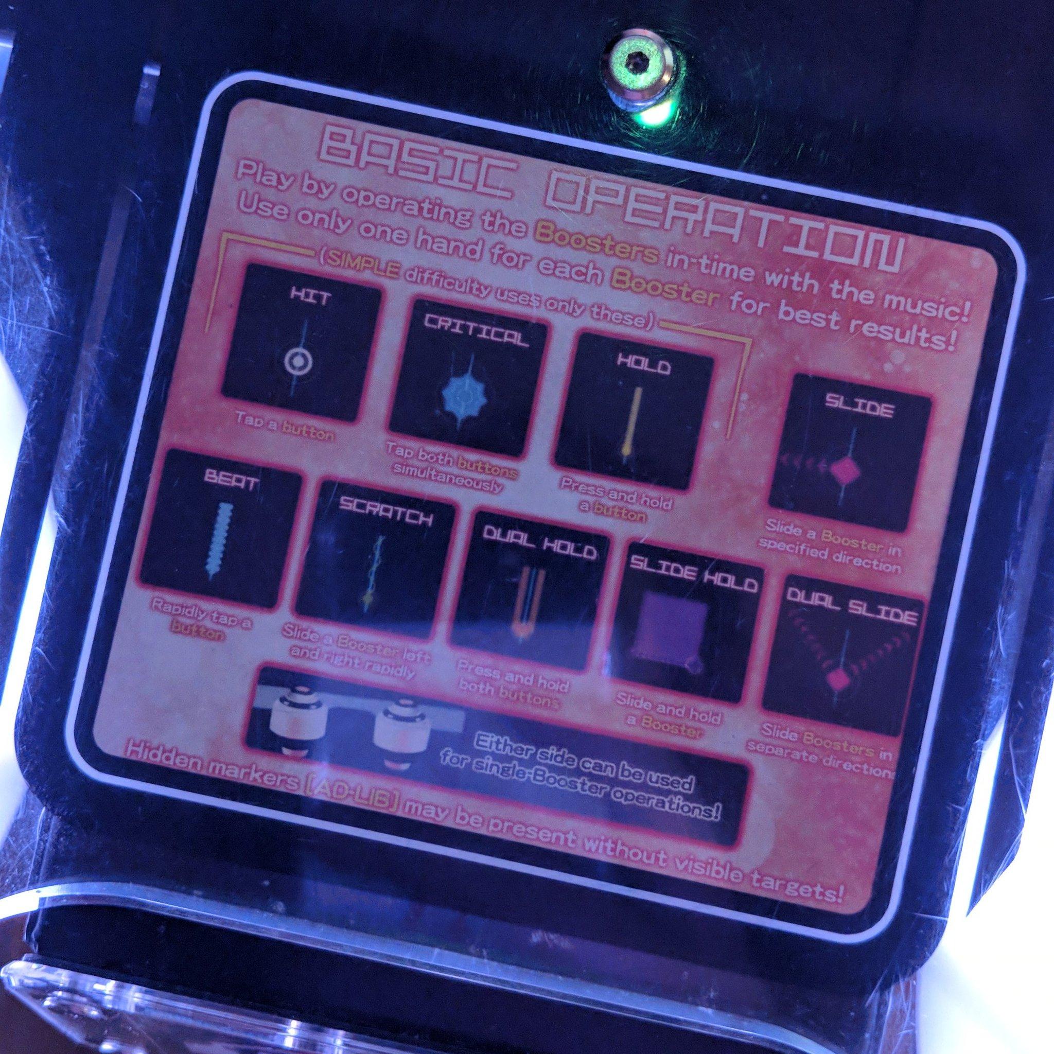 Teknoparrot Loader (v1 0 0 202) | Arcade PC - Page 390