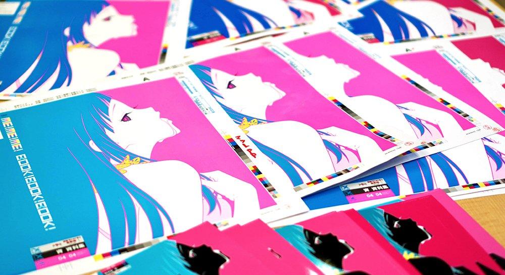 日本アニメ ーター 見本市 on twitter ビジュアルブックシリーズの第