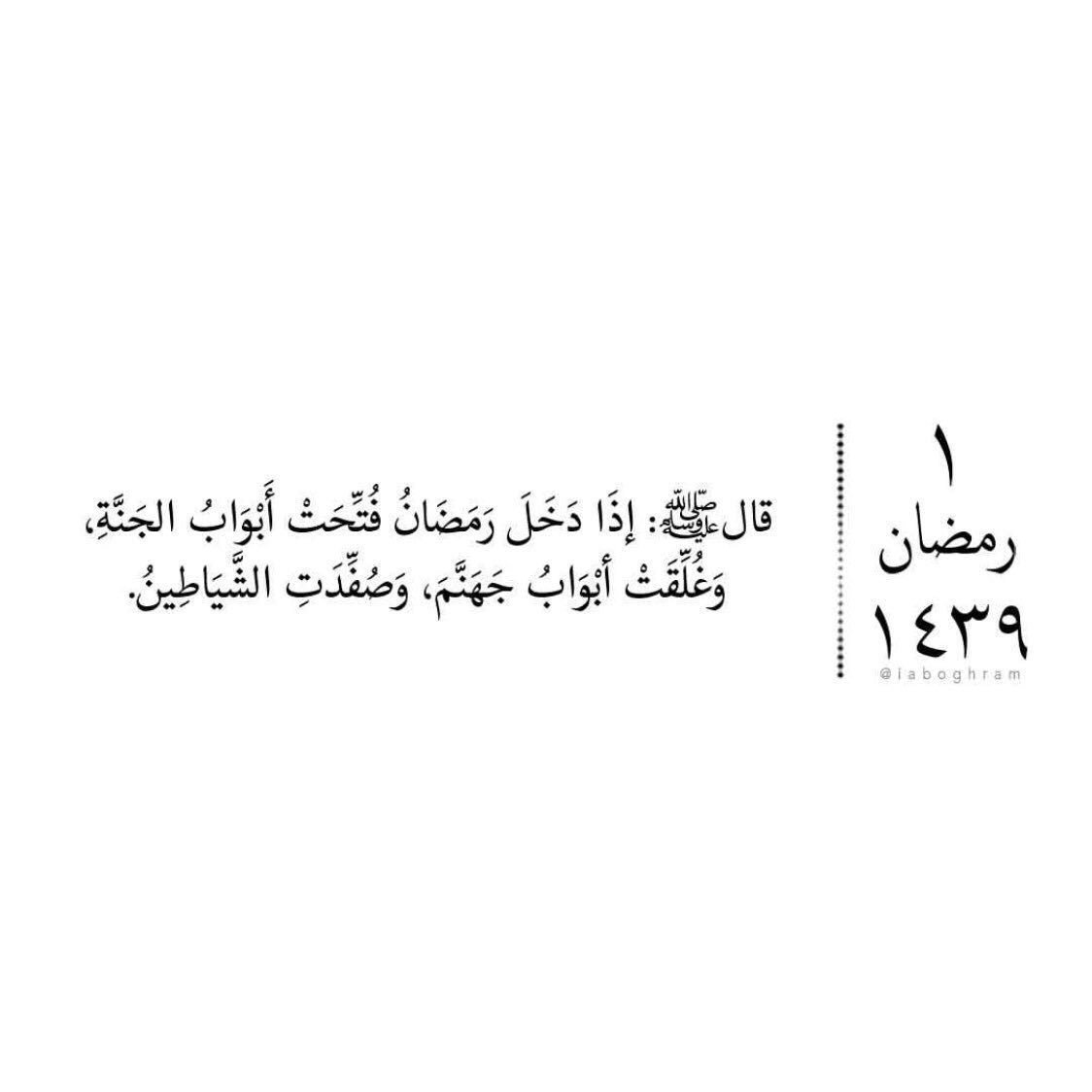 افتارات نقية On Twitter رمضان