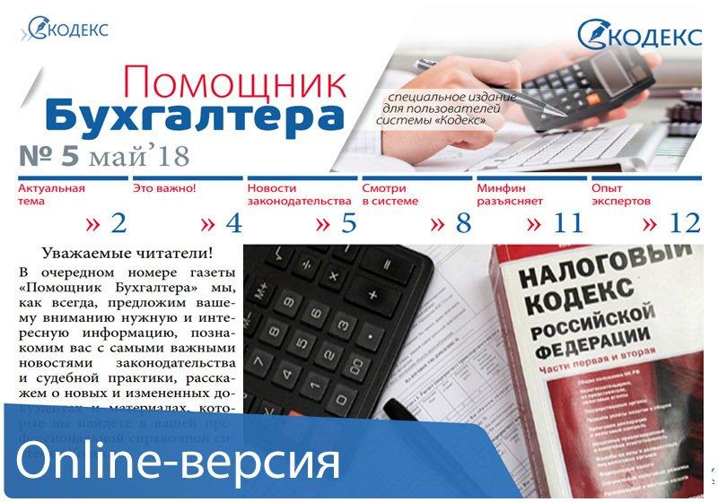 Вакансии иркутск сегодня в бюджетных организациях бухгалтер технический аутсорсинг это