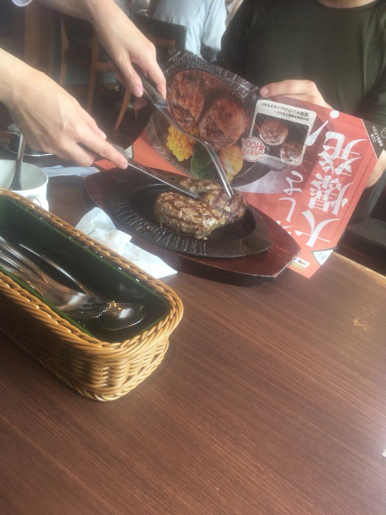 静岡の「さわやか」が有名なのに 北関東の「フライングガーデン(爆弾ハンバーグ)」がアングラなのすごく納得いかない。 これで1000円弱でライス、スープおかわりし放題なのに。