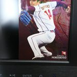 Image for the Tweet beginning: 生まれて初めてプロ野球チップス買ったら則本のキラカード当てたわ 今日は勝ってくれ #楽天イーグルス