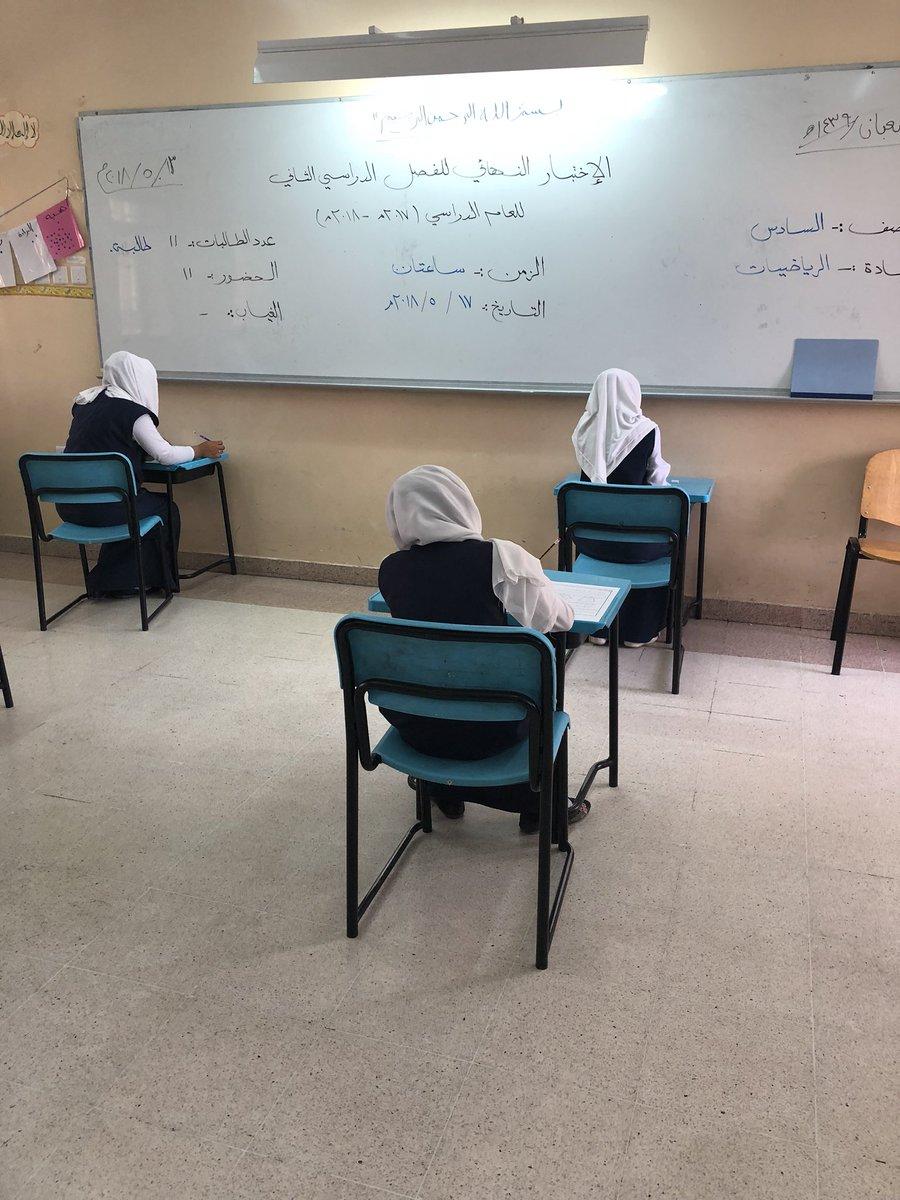 """مدرسة بلاد الشهوم on Twitter: """"#يحدث_الآن بداية اختبارات ..."""