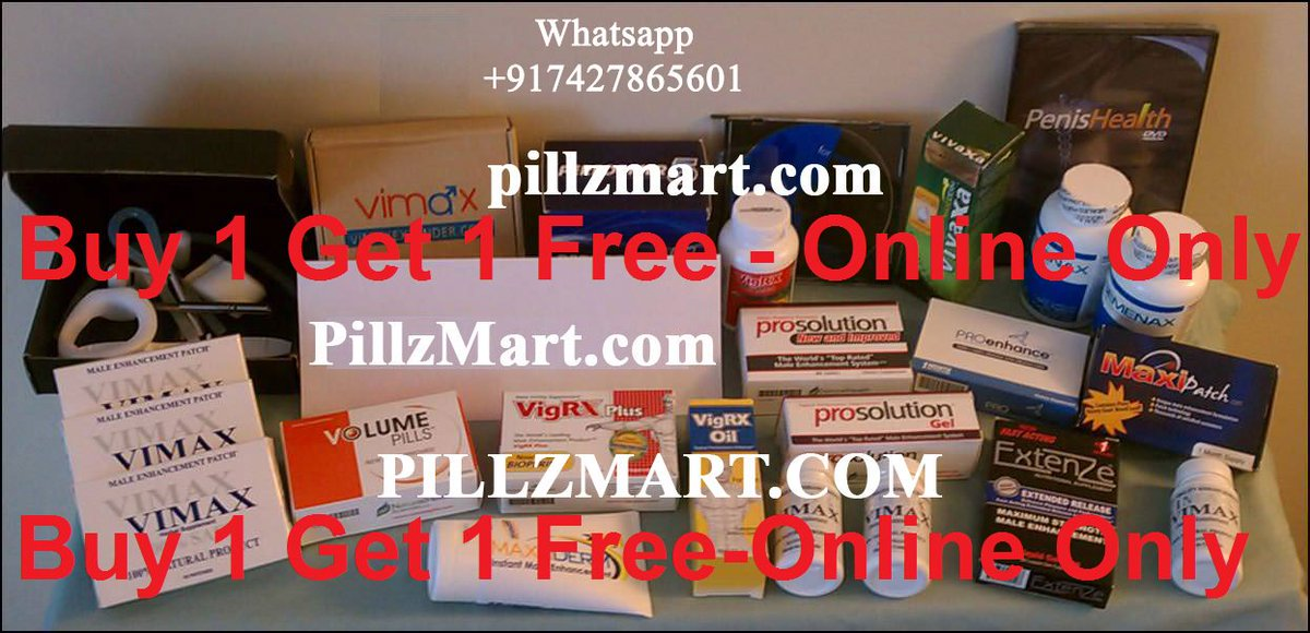 vigrx plus vimax pills on twitter lots of other products are being