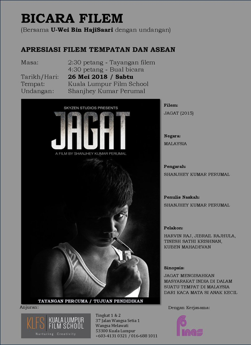 JAGAT the Movie (@JAGATtheMovie) | Twitter