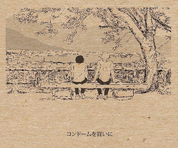 5/27 COMIC CITY大阪 115 新刊サンプル #pixiv