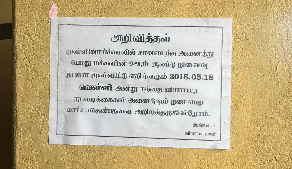 Tamil Guardian on Twitter: