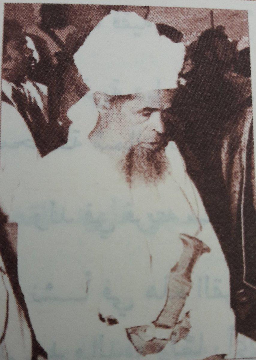 نتيجة بحث الصور عن الشيخ زاهر بن عبدالله بن سعيد العثماني