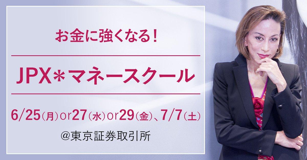 吉田 晴乃 さん