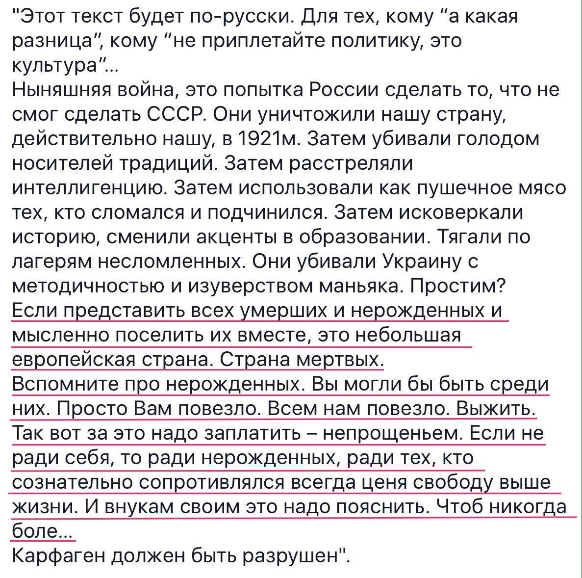 """""""Организаторы не знали о ее происхождении"""", - в СБУ прокомментировали исполнение в Кривом Роге 9 мая песни о военных РФ в Сирии - Цензор.НЕТ 3316"""