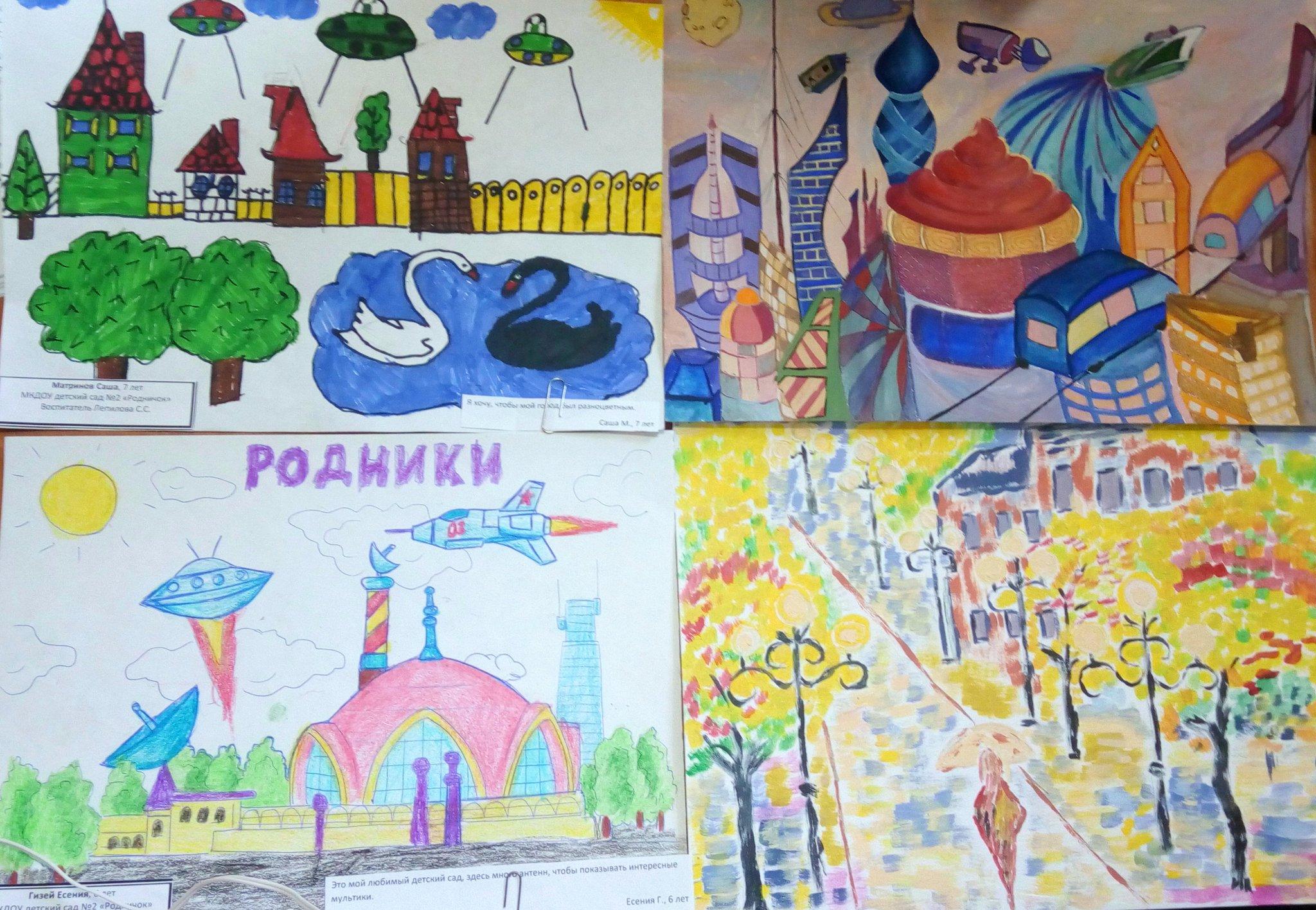 мой любимый город ноябрьск рисунок карандашом