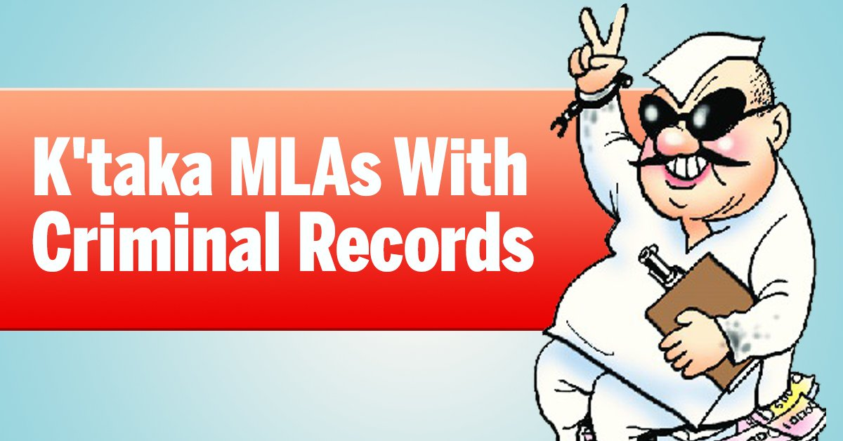 Karnataka assembly: MLAs with criminal records   Read: https://t.co/VgHv2UGZNE https://t.co/HJxjo9b4b2