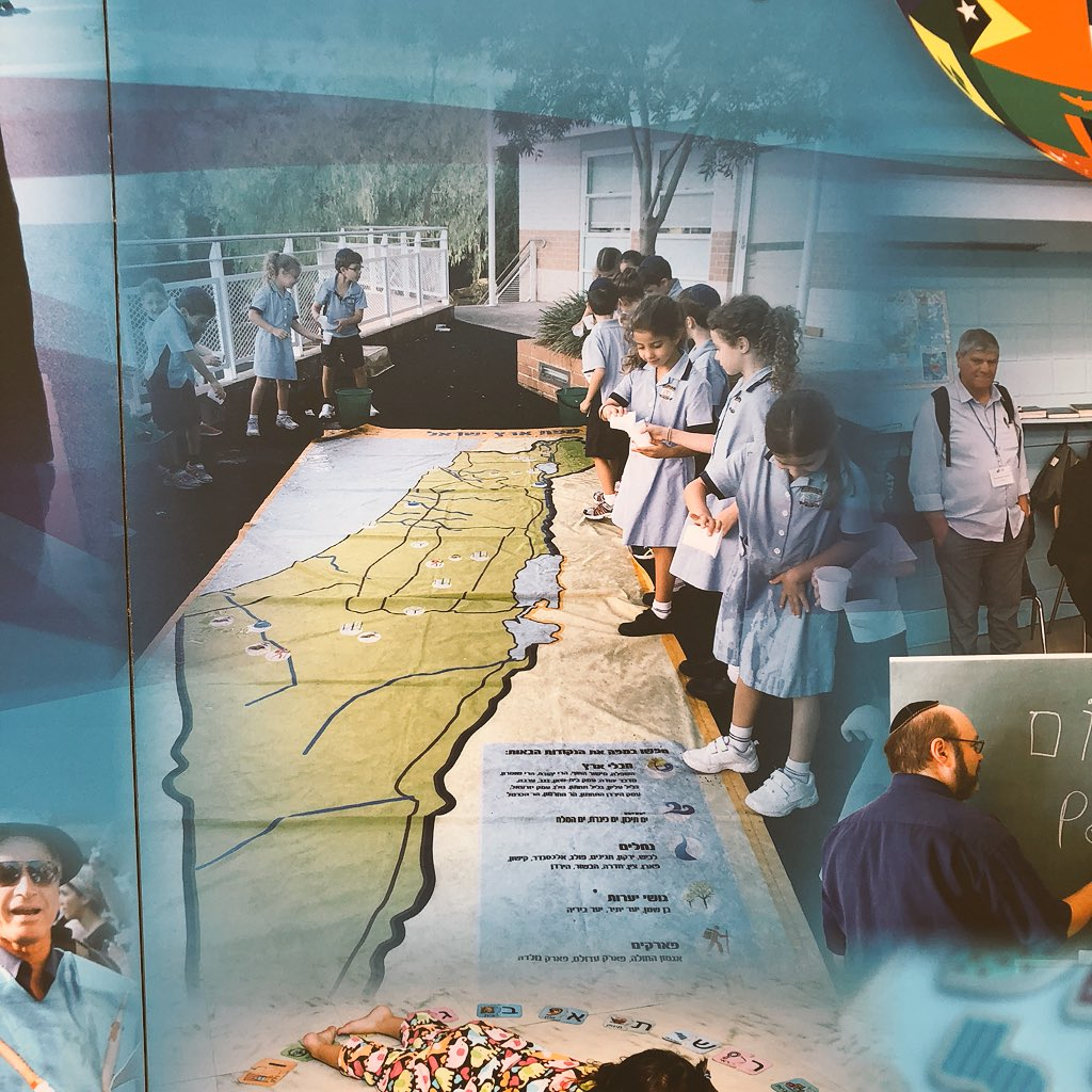 """For US media commentators who like to harp about PalestinIans teaching their kids maps that dont show Israel: the """"History of Zionism"""" exhibition shows Israeli school kids looking at a map of Israel that includes ALL Occupied Palestinian Territories AND the Golan Heights in Syria"""