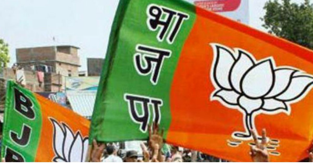 BJP to woo youth through job fairs, offer letters in MP https://t.co/Y8kS41NlzH https://t.co/AOImCu9IIh