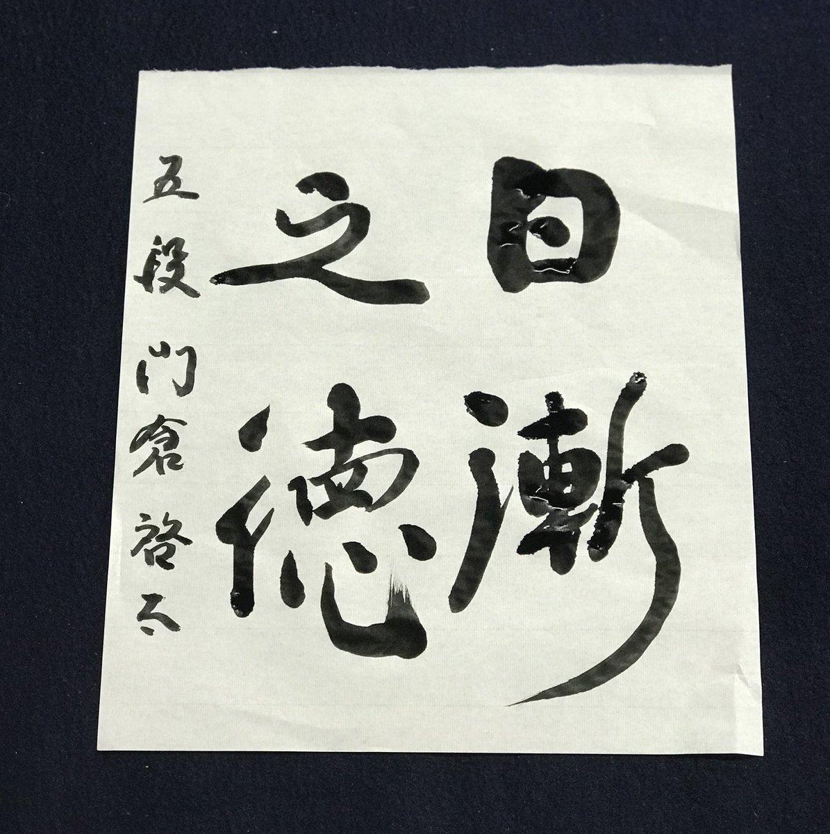 門倉啓太さんの投稿画像