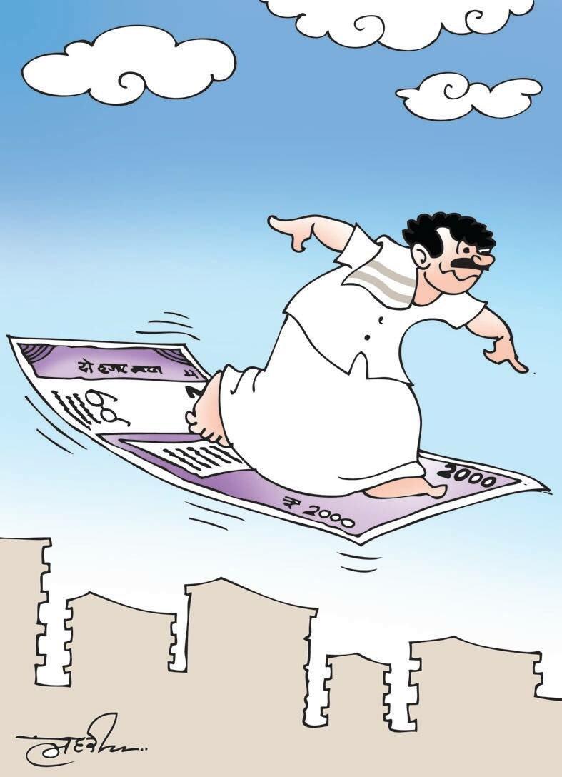 Perfect cartoon in context of #KarnatakaCMRace #KarnatakaElections2018 #KarnatakaElections @anandrai177