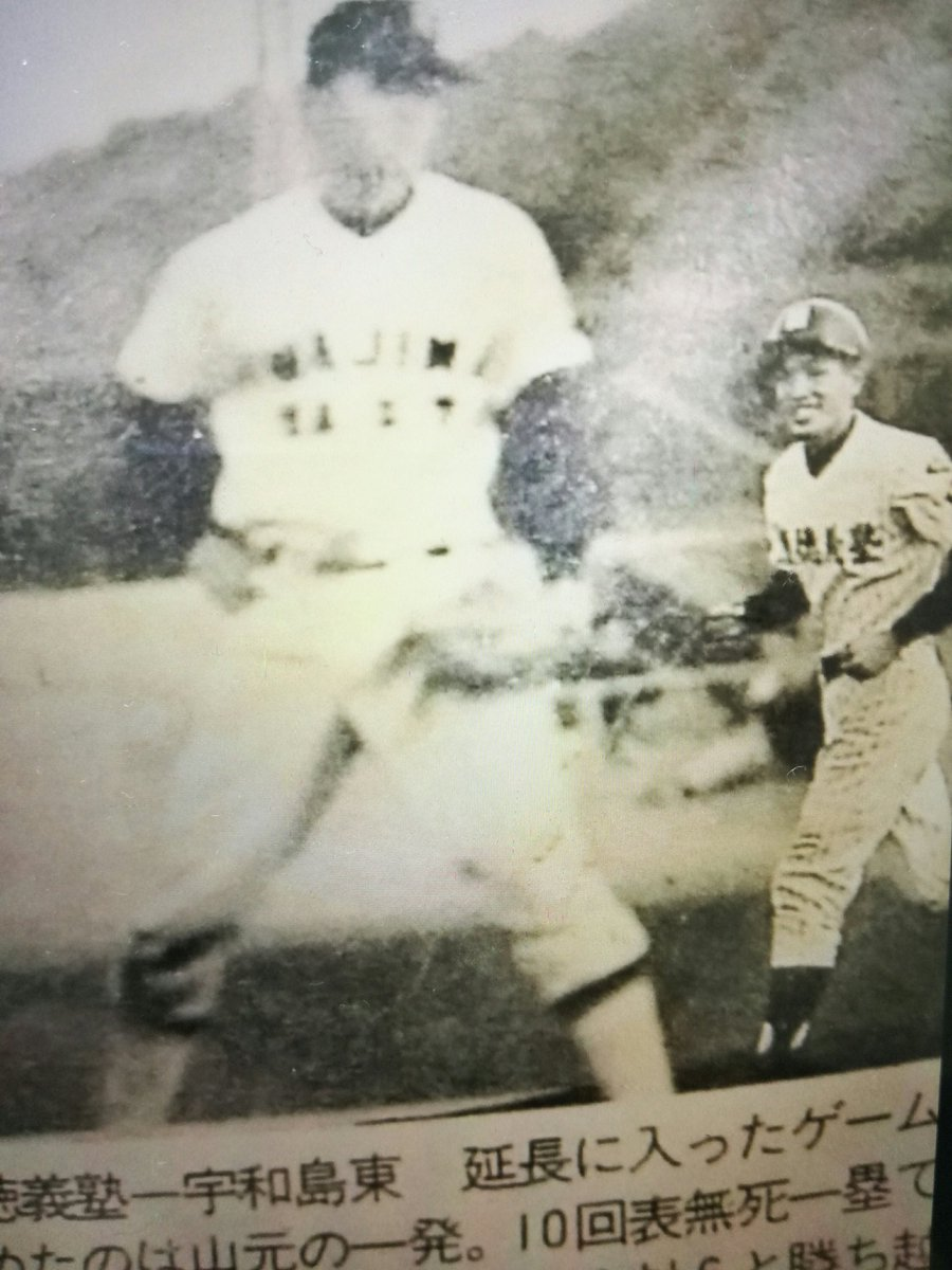松田昇 (野球)