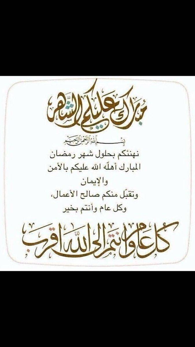 جمعية الدسمه وبنيد القار Qiefhah9cdwpg0z تويتر