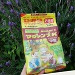 #マグァンプ #マグァンプK #マグァンプファミリーといっしょ  #ハイポネックス園芸部  #ゆるキャラ #緩効性肥料 #ラベンダー #肥料は大切