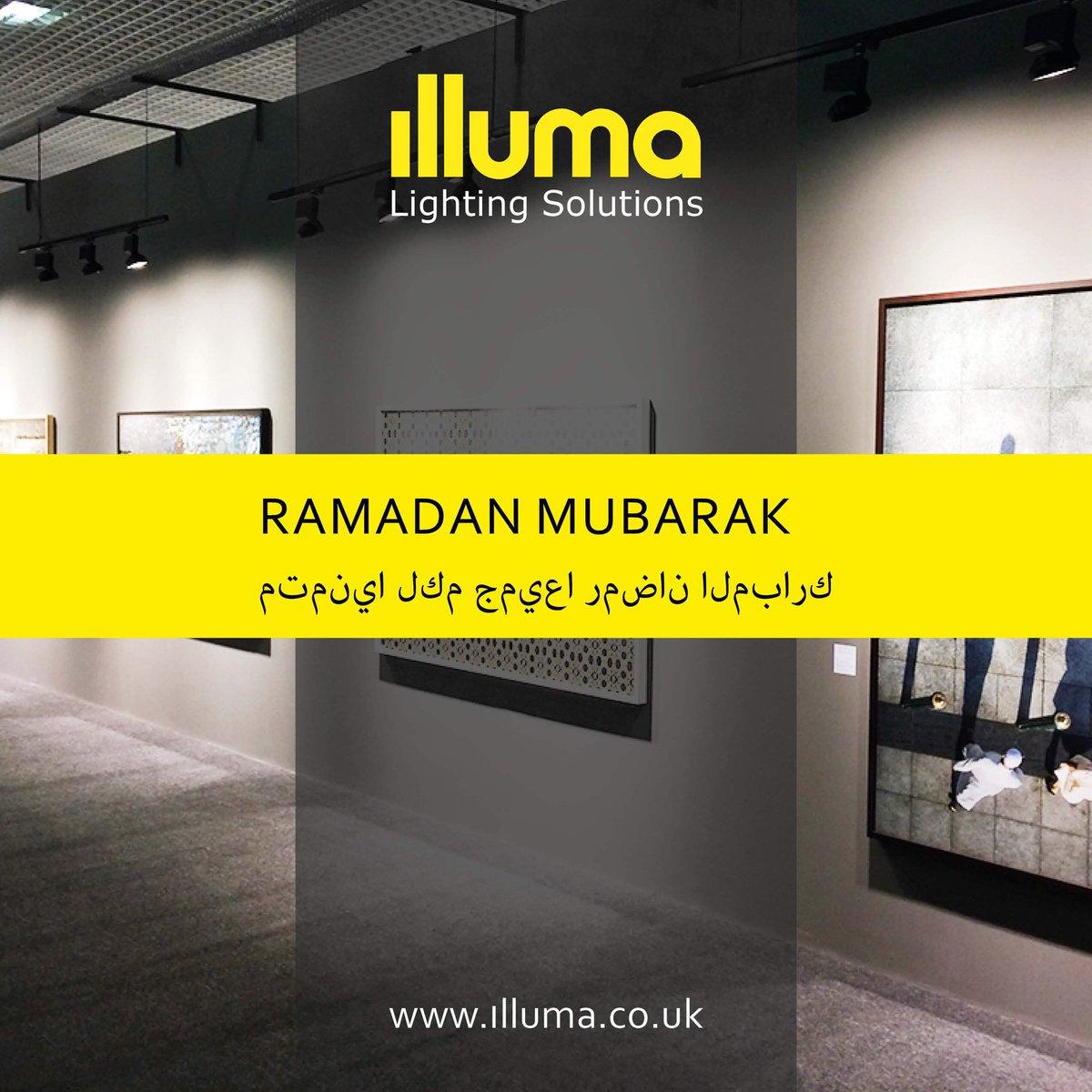Illuma Lighting Superstar Spotlight