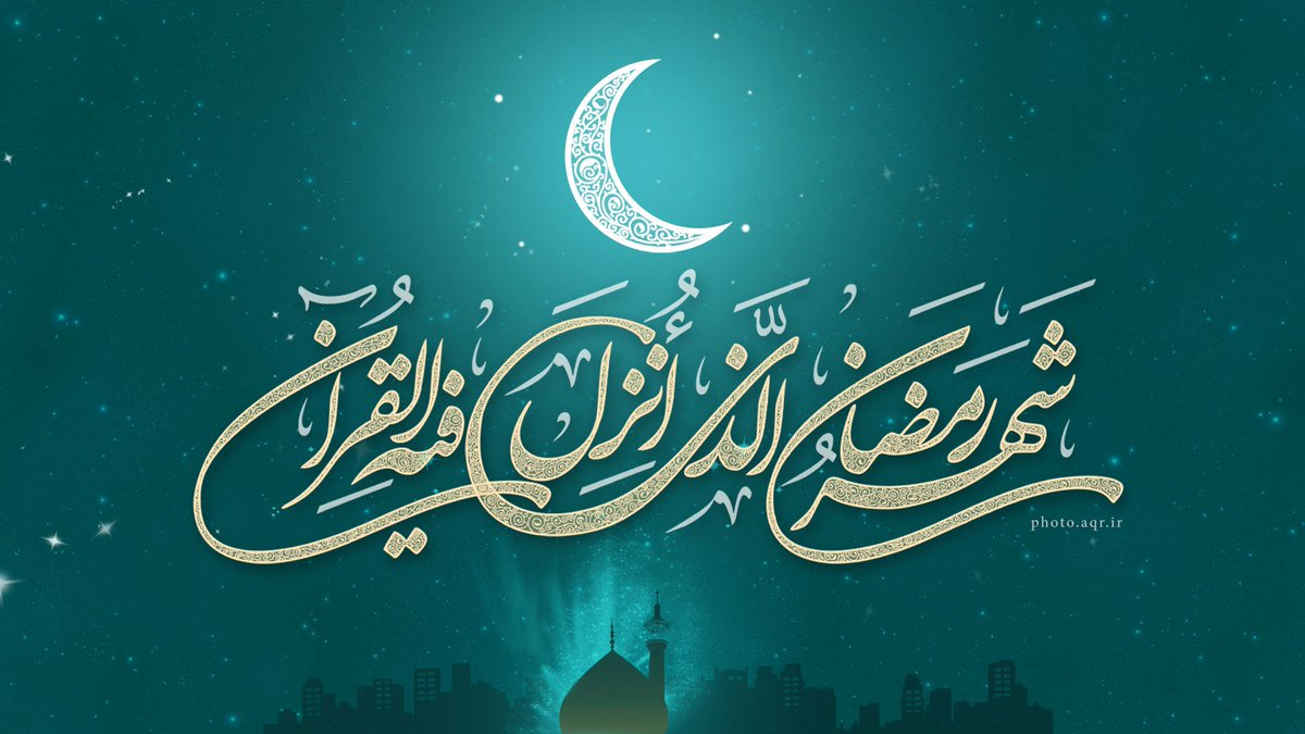 Wishing you a blessed and joyful holy month. #رمضان_كريم <br>http://pic.twitter.com/Nt3gxhXyct