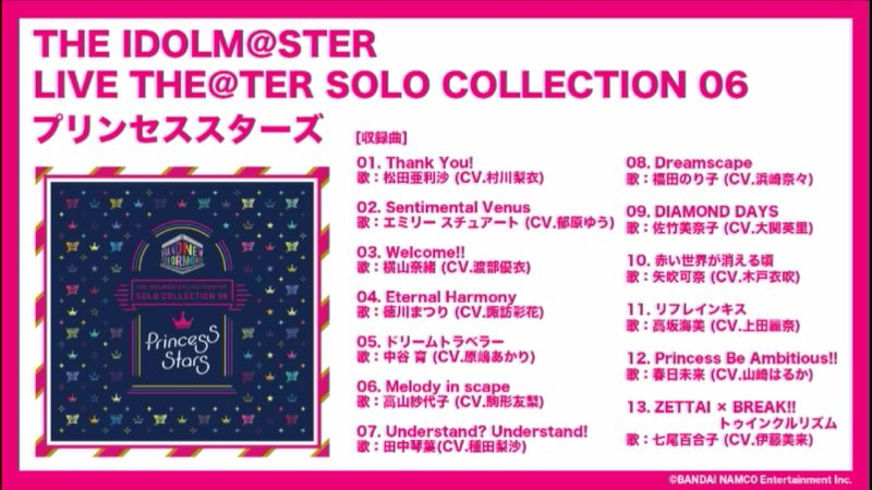 ミリオンライブ!5thライブの物販にて、会場限定CD。