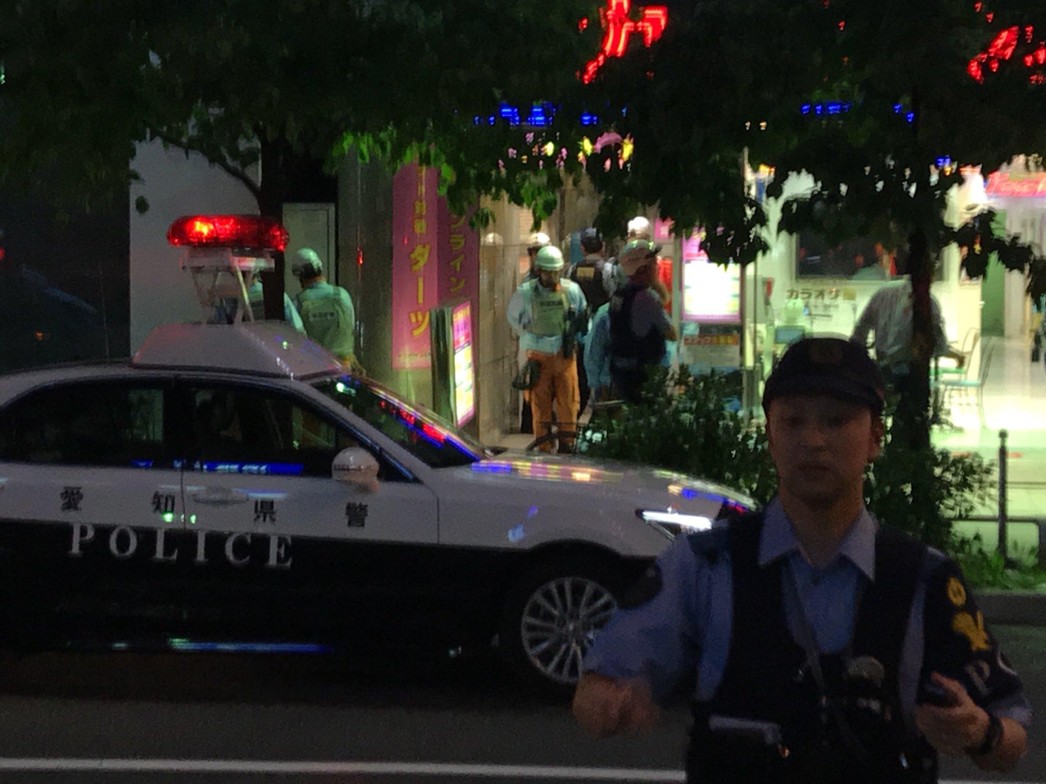 画像,名古屋、栄のカラオケ館で立てこもり殺人未遂事件。 https://t.co/RaPzj91kGy。