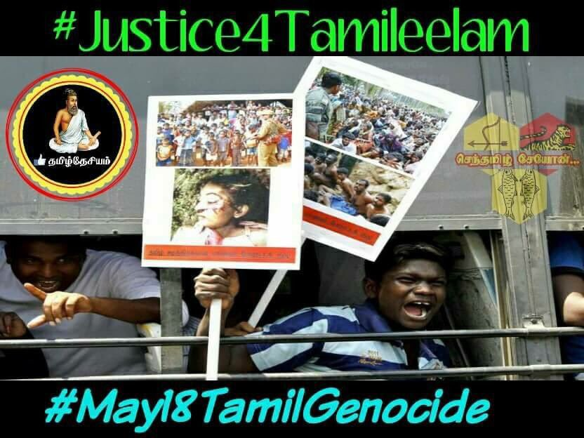 #May18TamilGenocide