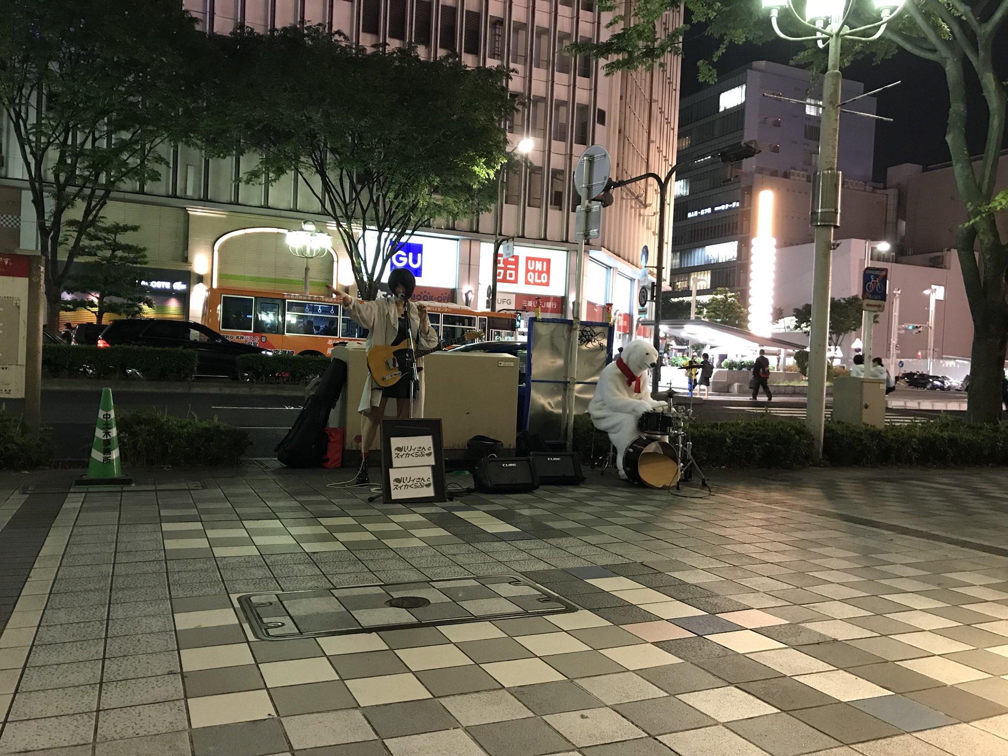 画像,名古屋 栄 2ステージ目ノリノリで3曲!#くま出没注意#ハリィさんとスイカくらぶ #ハリらぶなんか後ろをパトカーの大軍が、よーけ走ってたけど、栄のカラオケで立て…