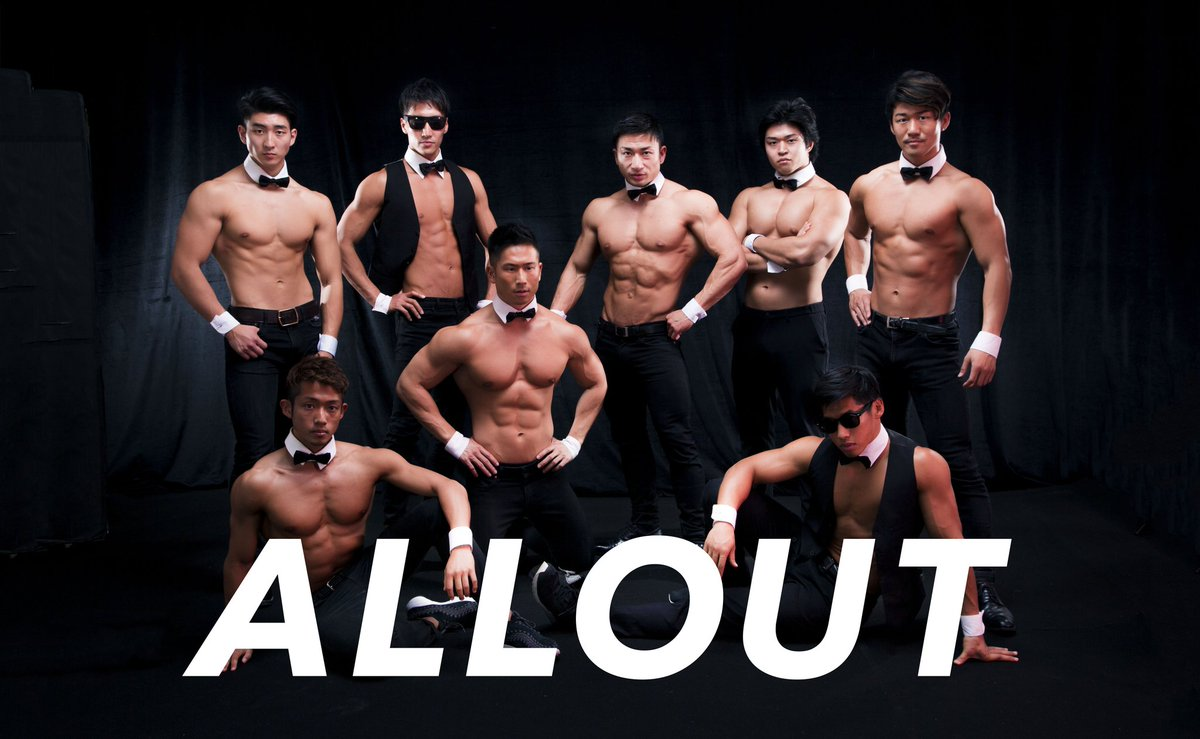 ALLOUTの新メイン画面💪#新しいプロフィール画像 #筋肉紳士#ALLOUT