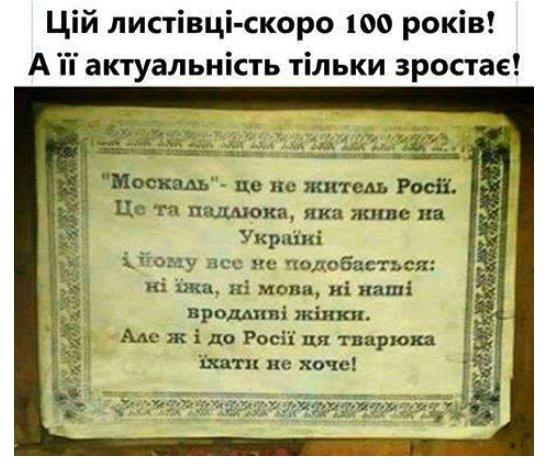 Як у Росії назвуть нові докази щодо МН17, мене вже не особливо хвилює. Цю нісенітницю я чую не перший рік, - генпрокурор Нідерландів Вестербеке - Цензор.НЕТ 7354