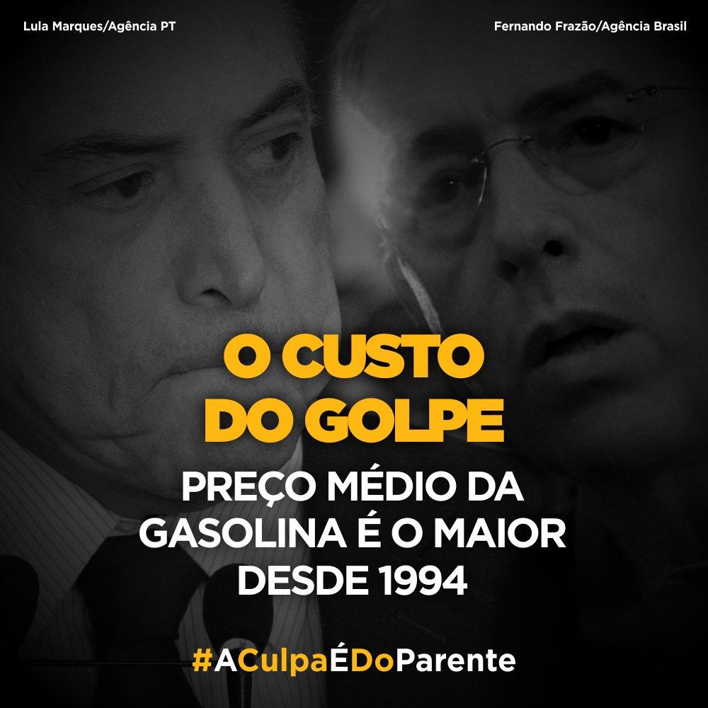 O golpe está custando caro ao bolso dos brasileiros. Desde maio de 2016 até o mês de abril de 2018 o preço médio da gasolina no Brasil aumentou 14,73%. É o maior valor da história do Plano Real. #aCulpaÉdoParente 👉https://t.co/OKRHrbNNyd